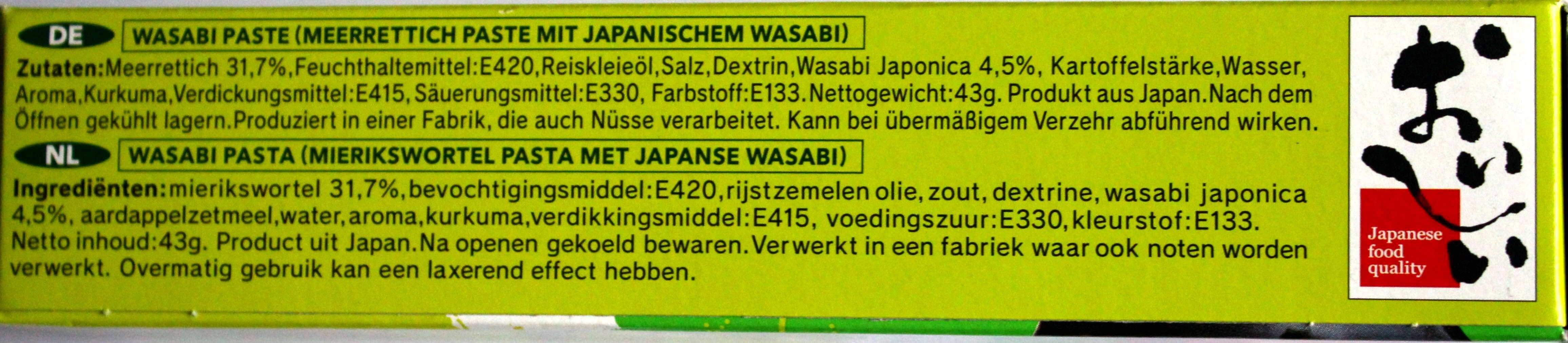 Pâte de Wasabi - Zutaten - de
