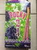 Shinshu Kyoho - Produkt