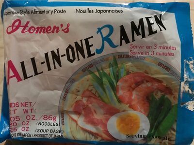 All-In-One Ramen - Product - fr
