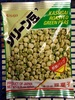 Kasugai roasted Green Peas - Product