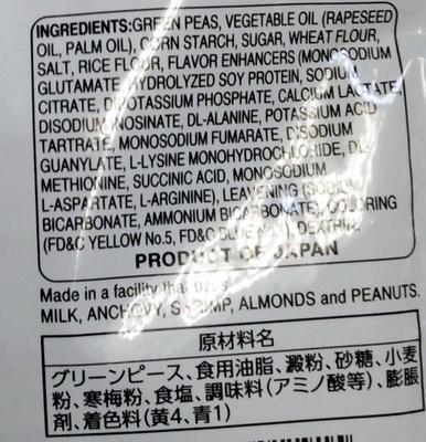 Kasugai roasted Green Peas - Ingredients - en