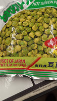 Roasted Hop Green Peas - Product - fr