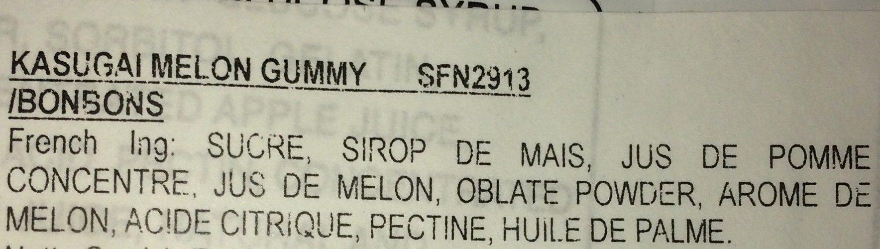 Melon Gummy Candy - Ingredients