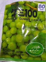 Muscat Gummy Candy - Product - en
