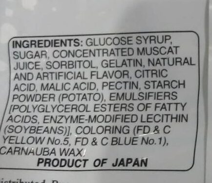 Muscat Gummy Candy - Ingredients - en