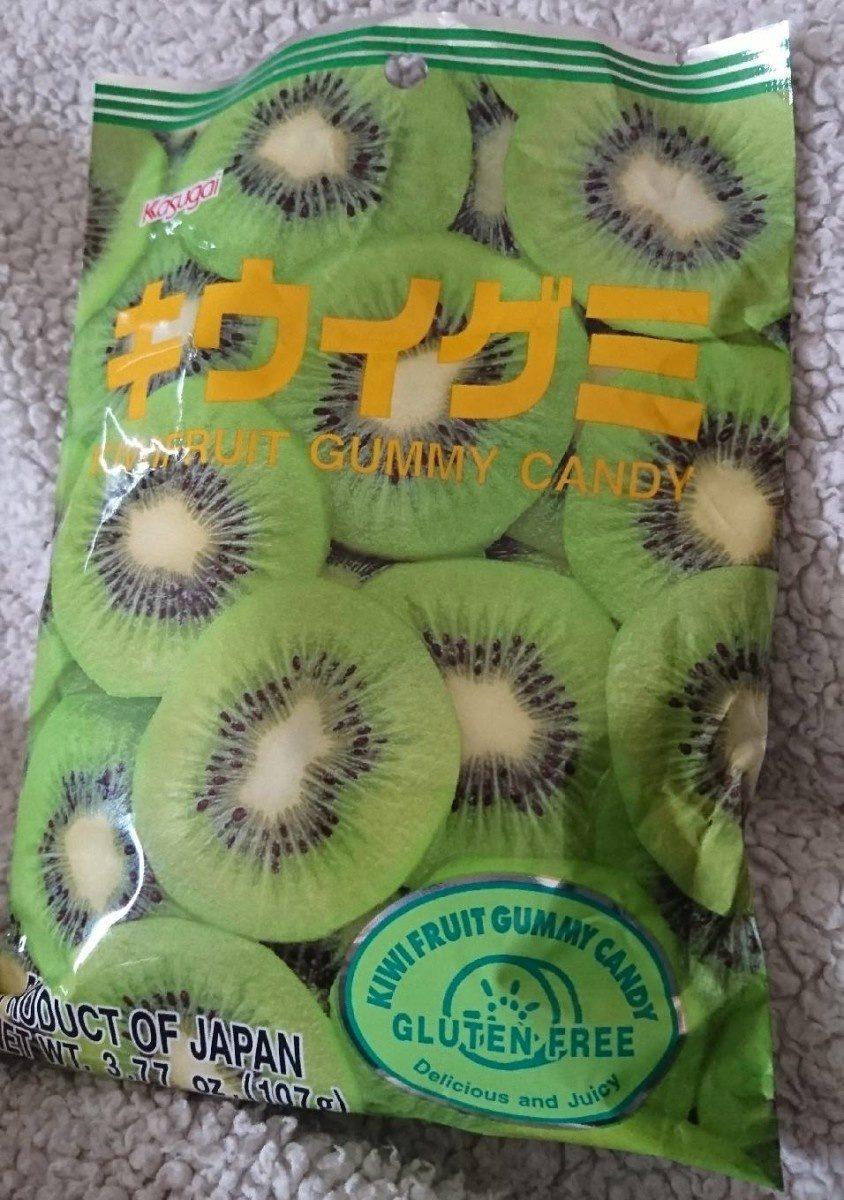 Kiwi gummy candy - Product - en