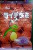 ライチグミ Lychee Gummy Candy - Product