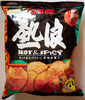 Hot & Spicy Potato Chips - Product