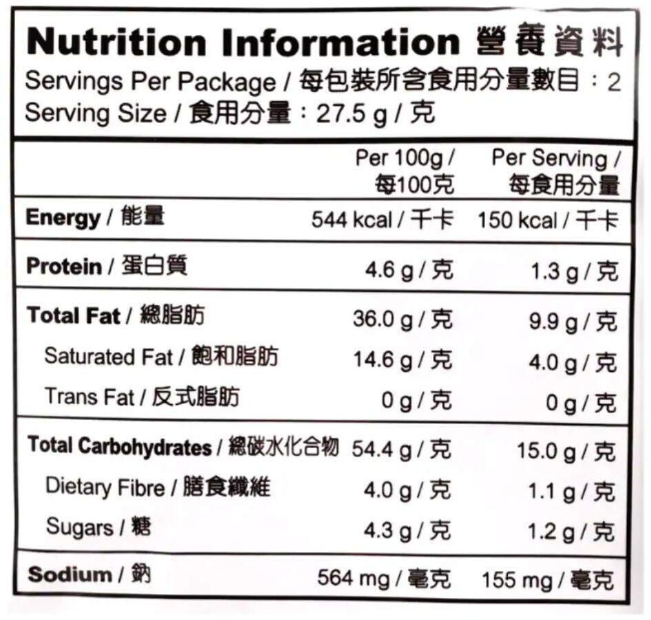Pizza flavoured potato chips - Nutrition facts - en