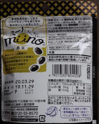 ミーノ 黑豆 しお味 - 原材料 - ja