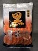 Craquelins de riz à savoir de poivre noir - Produit