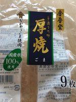 Biscotin de riz - Product