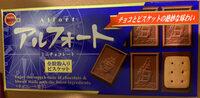 アルフォートミニチョコレート - 製品 - ja