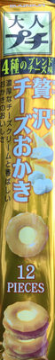 Bourbon otona petit zeitaku cheese okaki rice cracker - Product