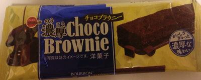 Choco Brownie - Product - en