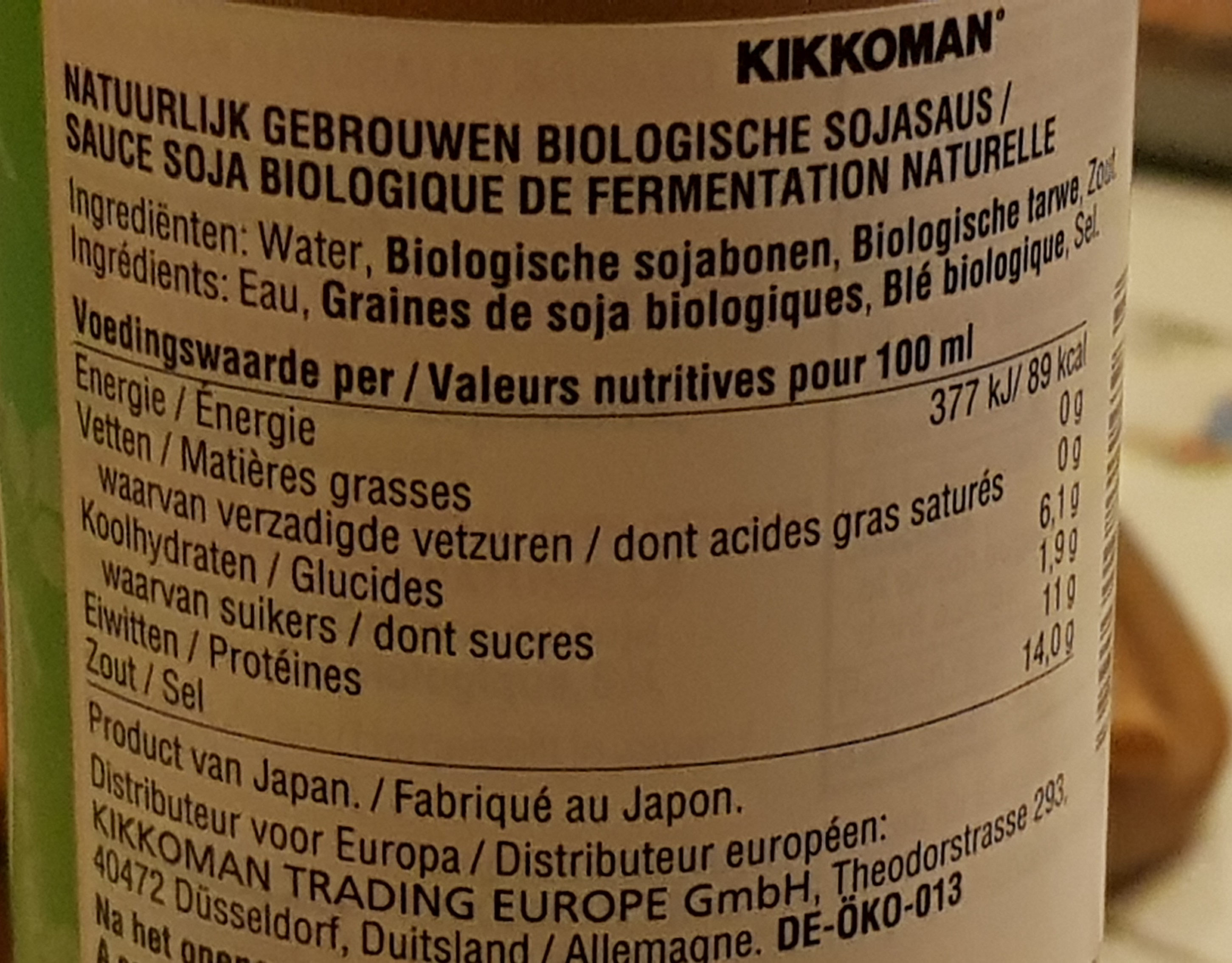 Organic soy sauce 250 ml - Informations nutritionnelles