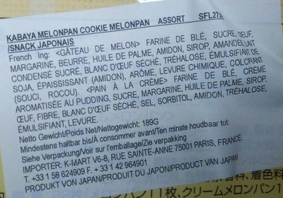 Melonpan - Ingredients