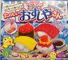 Kracie Foods On Box 5 Each Grape Taste p - 製品