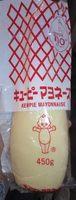Kewpie mayonnaise - Produit - fr