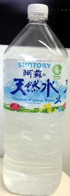 天然水 - Product - fr