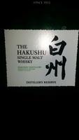 The Hakushu - Produit