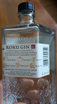 Roku Japanese Craft Gin - Ingrédients - fr