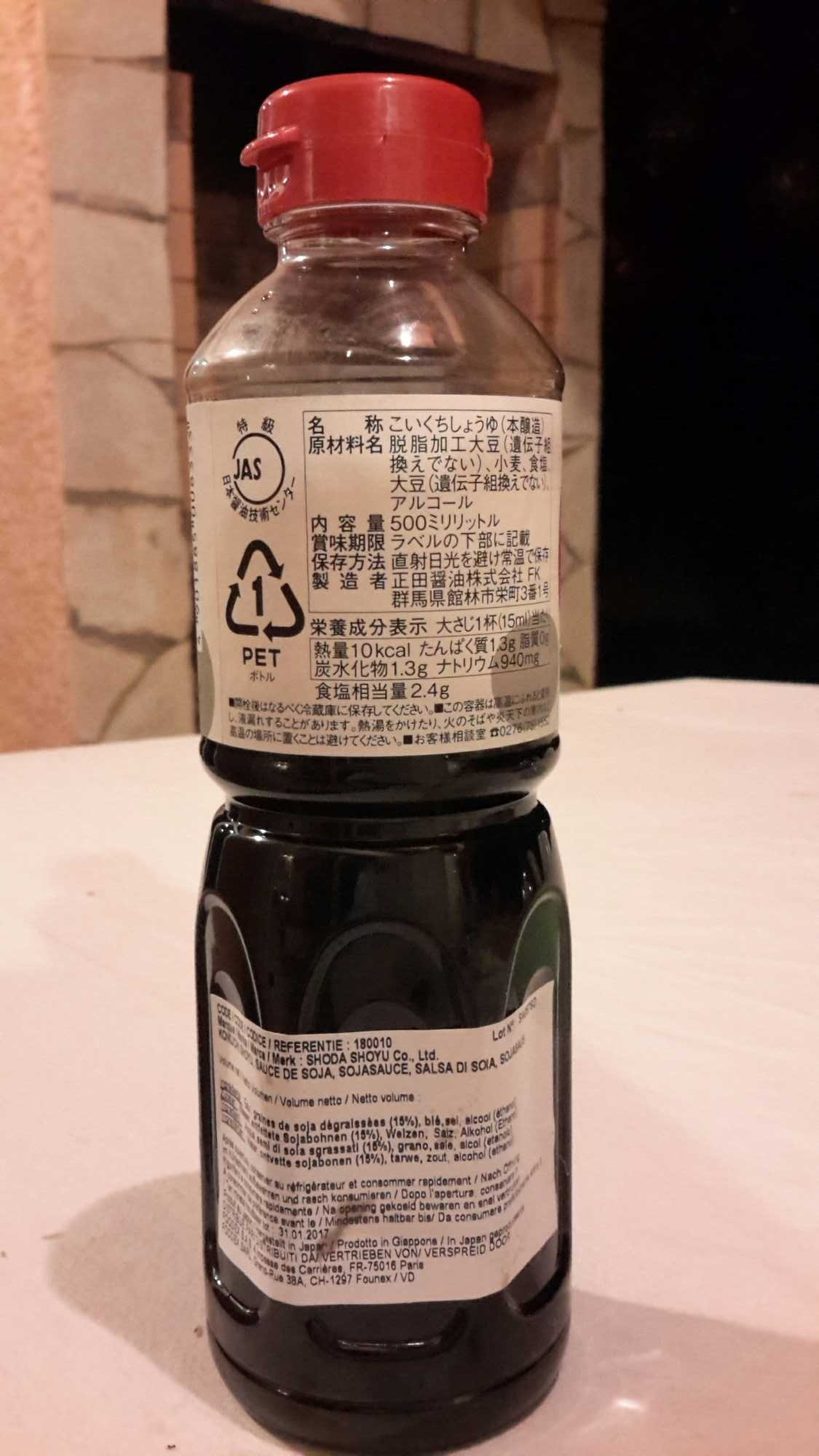 Sauce soja - Product