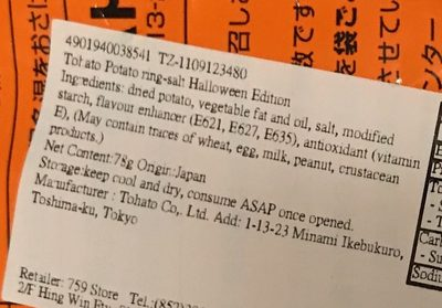 Potato Ring Salt (Halloween Edition) - Ingrediënten - en