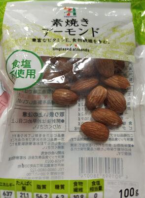 unglazed Almonds - Produk - en