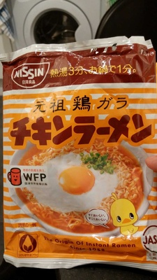 Instant Nissin Chicken Ramen - Single Pack New Product - Product
