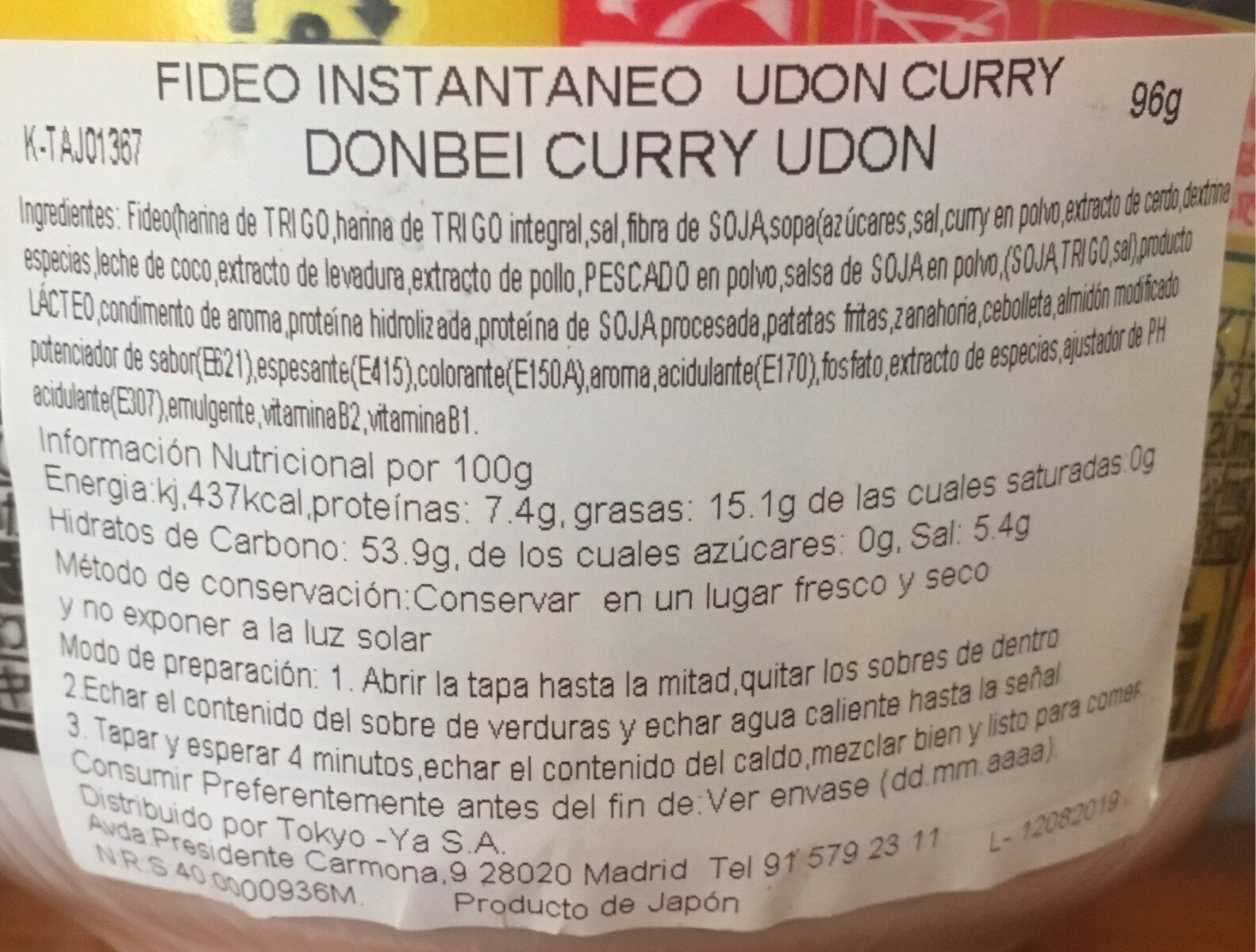Fideo instantaneo udon curry - Informations nutritionnelles - es