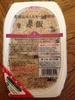 北海道産もち米・小豆使用 赤飯 - Product