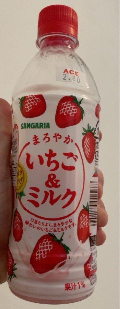 Lait fraise - Produit - ja