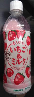まろやかいちご&ミルク - 製品