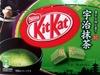 KitKat Uji Matcha (thé vert) - Product