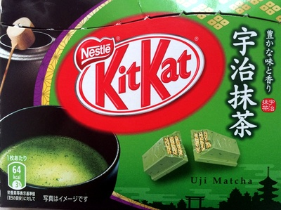 KitKat Uji Matcha (thé vert) - Product - fr