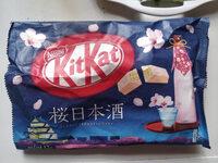 Kit Kat Mini Sakura Sake - Produit - en