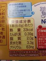 Nescafe - Product - zh