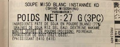 Shiro Miso Shiru - Ingrédients - fr