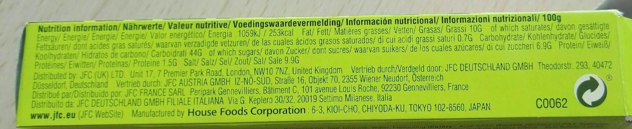 House Foods Wasabi Paste - Informations nutritionnelles - fr
