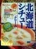 北海道 - シチュ - 製品