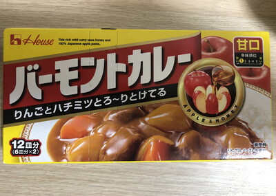 Barmonde Curry Sweetness level 1 - 栄養成分表 - en
