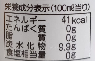 Hata yaourt flavor - Informations nutritionnelles - ja
