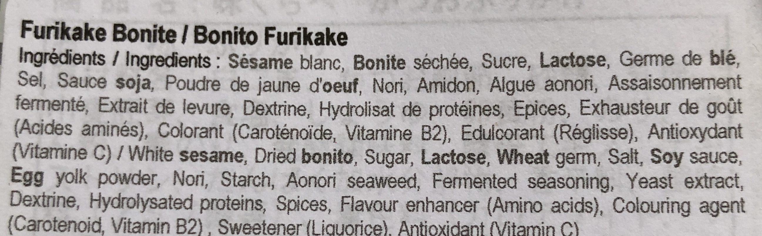 Furikake Bonite - Ingredients