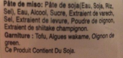 Soupe Miso 57G - Ingredientes - fr