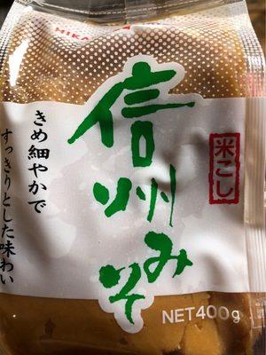 Miso - Produit - fr