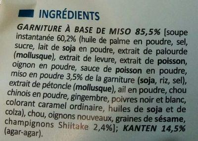 Soupe instantanée miso Kanten aux fruits de mer - Ingrédients - fr
