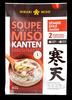 Soupe miso kanten sésame épicé - Product