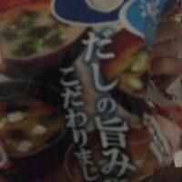 Soup base - Produit - en
