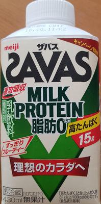 Savas Milk Protein - Product